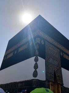 Al-Ehsan group for hajj 2019 – Alehsan Trust LTD | London